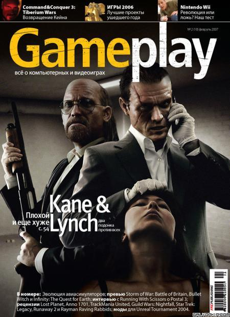 gameplay_magazine_cover_18