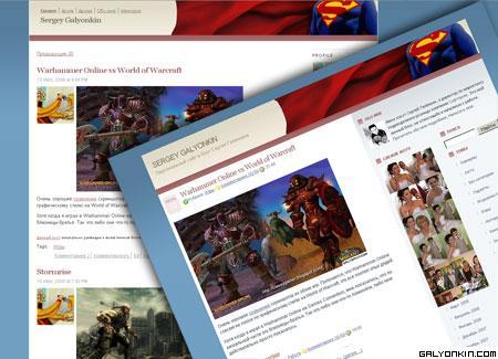 blog-and-lj