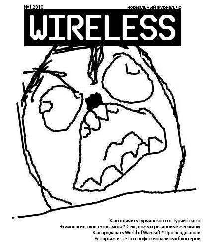 wirelesska4