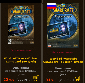 wow-cards
