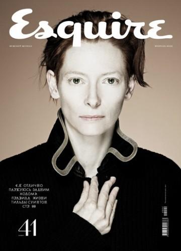 esquire_issue_41_big