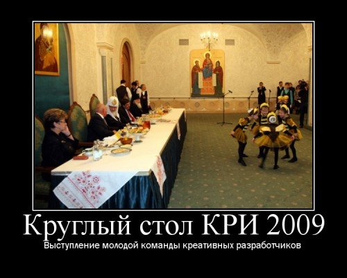 kri-2009-ok