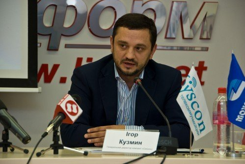 Игорь Кузмин, Syscon