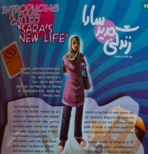 sarahs-new-life