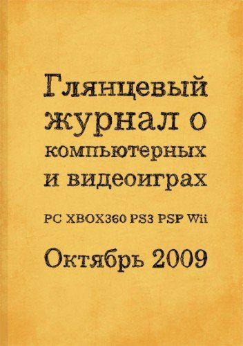00001stp