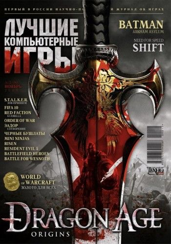 cover_b
