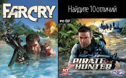 farcry-pirate-hunter