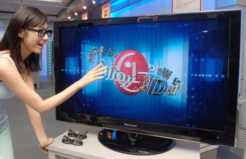 3d-tv-lg