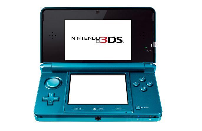 ����������: Nintendo ������� ��������� 3DS �� �����