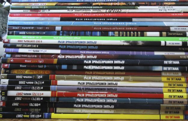 lki cr Журнал Лучшие Компьютерные Игры закрыт, PC Игры на очереди