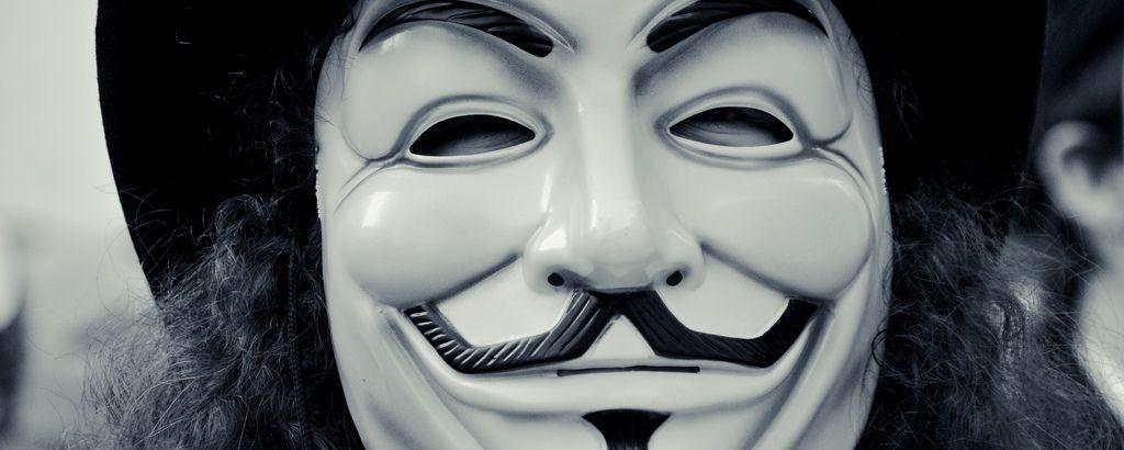 Индустрия анонимов.